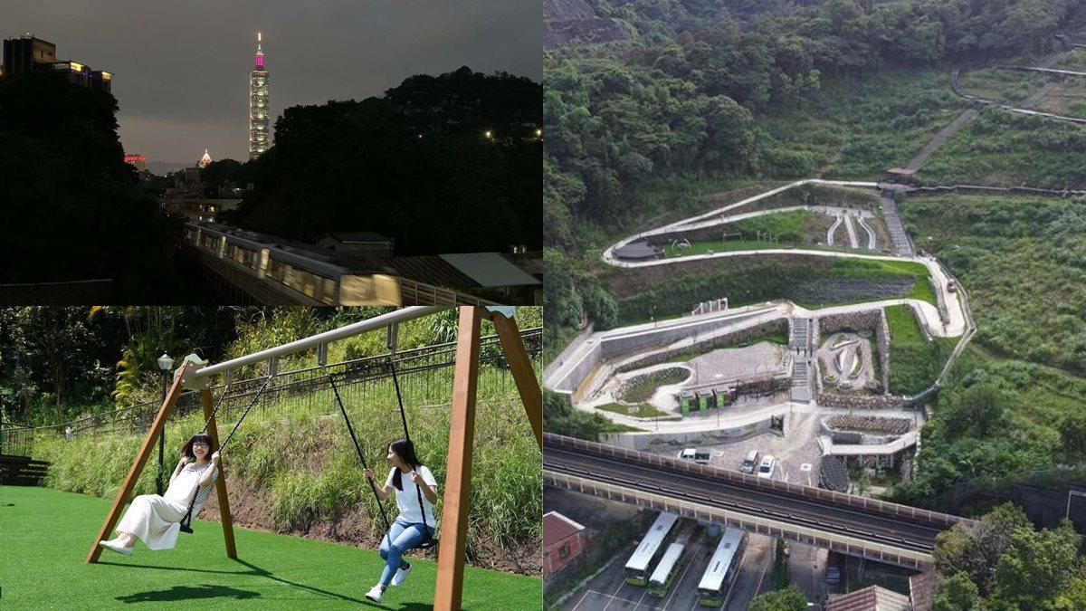 台北101景觀台+1!最新「黎和生態公園」占地1.8公頃,漫步森林步道