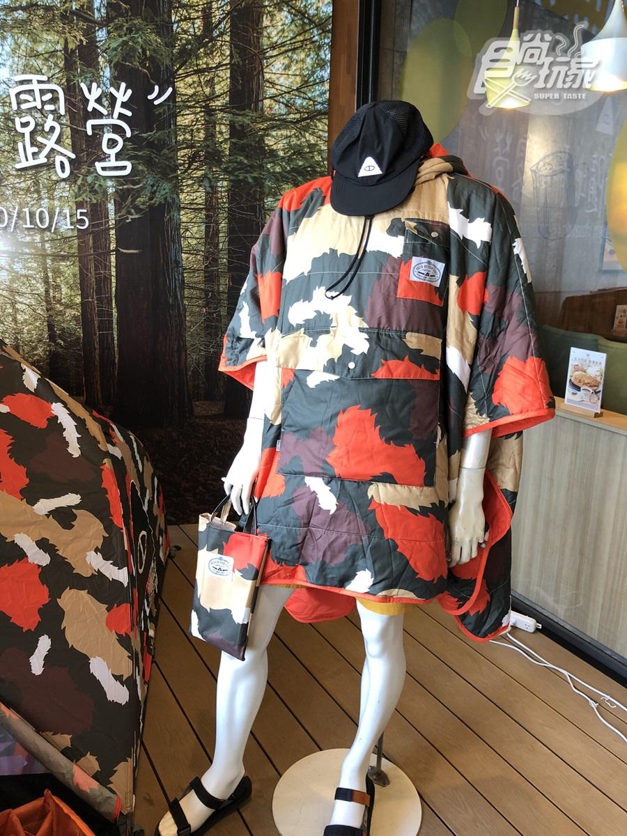 網美集點了!超美哭「楓葉迷彩」9大露營夯品,全聯最低299元就能買