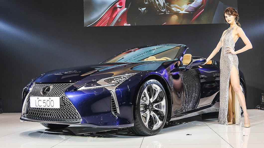 LC 500 Convertible以588萬元起價格在台上市。 Lexus最美敞篷車 LC 500敞篷588萬起發表上市