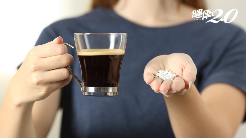 咖啡配藥小心交互作用!一張表秒懂關鍵所在 吃降血壓、胃藥、抗黴藥物得1小時後才能喝