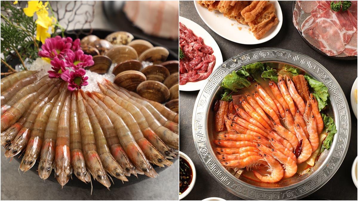 獅子、處女座都來,全台6鍋物「幾歲生日送幾隻蝦」,吃不完還可「寄蝦」