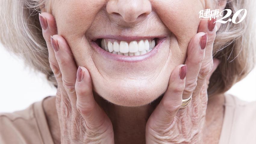 假牙可以用多久?固定假牙需要清潔?牙醫揭1招延長假牙壽命