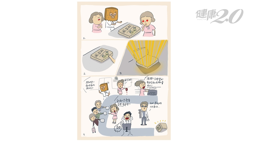 真的不要不信邪!護理師曝醫院中元普渡禁忌 4種食物千萬不能拿來拜