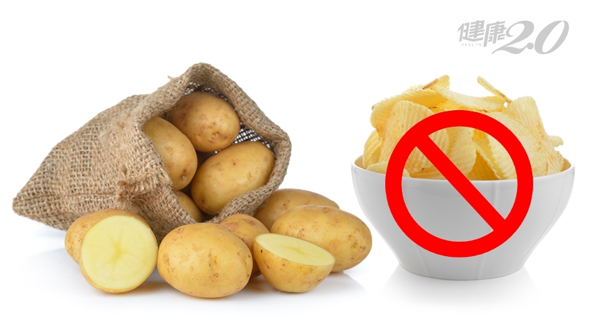 別再錯怪馬鈴薯!3種吃法不怕胖 運動後必吃「馬鈴薯煎餅」