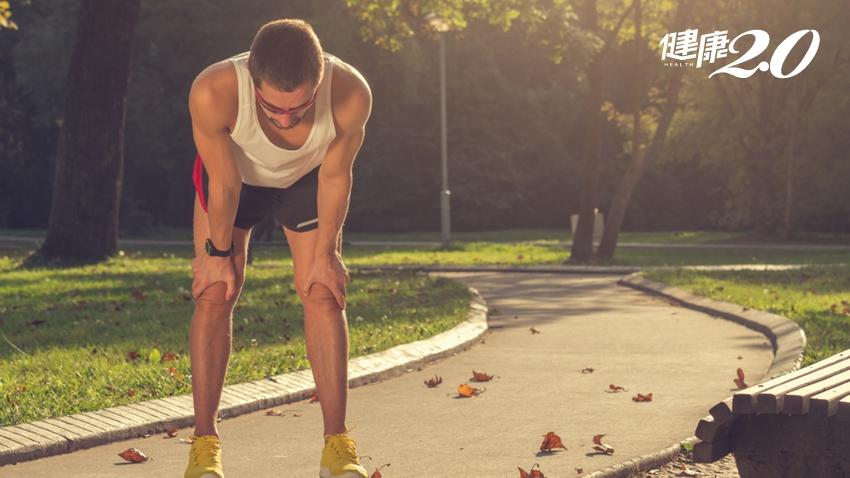 運動紓壓跑步,工程師跑到「自律神經失調」!醫提醒:小心過勞現象