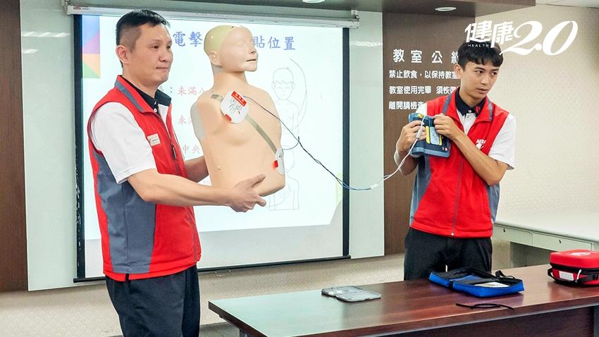 旁人路倒怎麼辦?最近AED在哪裡?「小黃」化身救命急先鋒 行動AED上路救命神器即刻送達