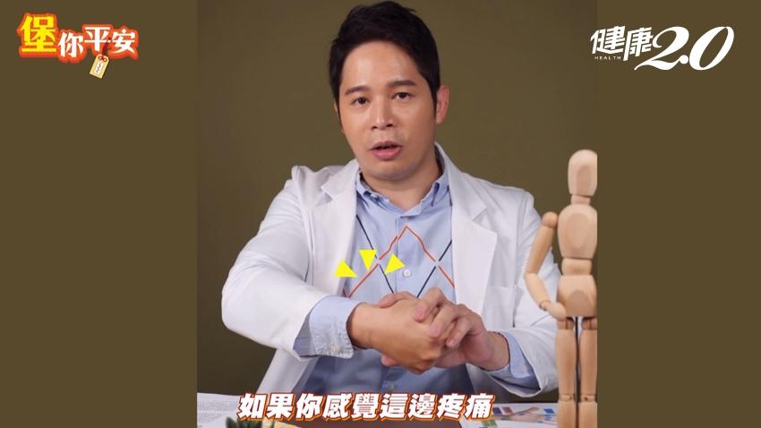 拿東西時,手腕和大拇指會痛?1招判斷是不是媽媽手,手腕護具別挑錯
