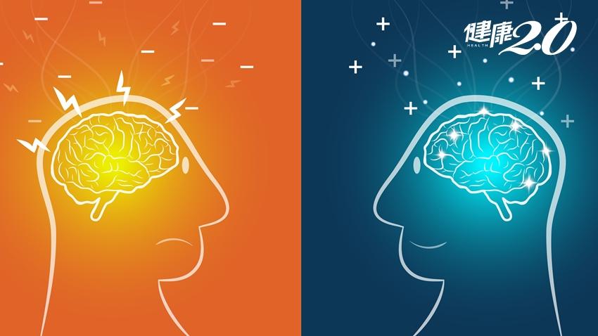 身上最不受控的就是大腦!思考教練教你「捨棄腦垃圾」擺脫負面情緒