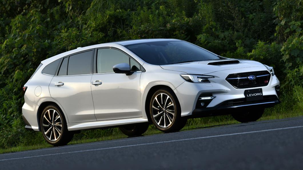 Subaru台灣意美汽車日前宣布2021年新車引進計畫,預計將帶來多款新車。(圖片來源/ Subaru) Subaru台灣新車導入時程曝光 全新Levorg預計年底亮相