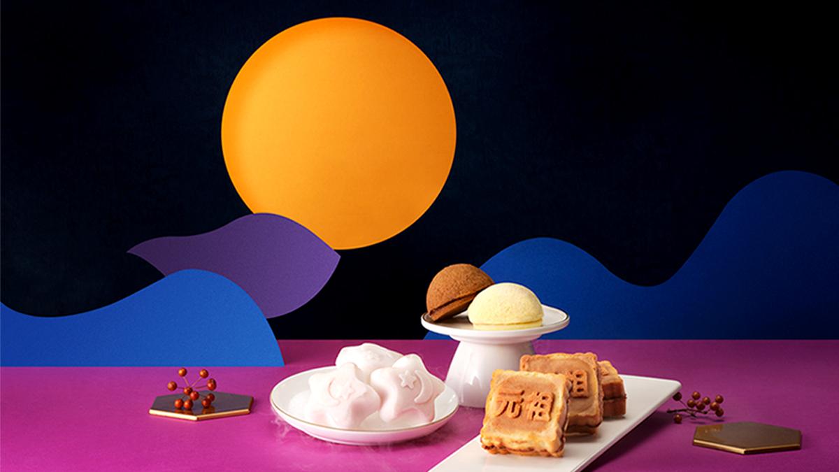 中秋限時搶購!《最強冰淇淋月餅》全台開賣,元祖雪餅推不同餅皮,一次滿足三種口感,送禮最體面