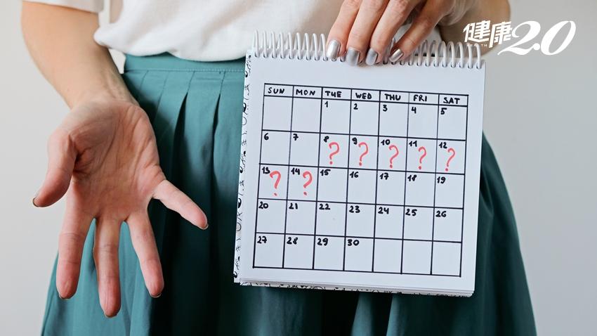 月經週期減肥真的有效?「關鍵日」少吃鹽多喝茶 消除水腫虛胖