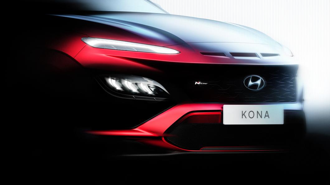 Hyundai近期一次公布基本版以及N-Line的車頭造型設計。(圖片來源/ Hyundai) 確定只有小改? 小改款Kona車頭造型出爐