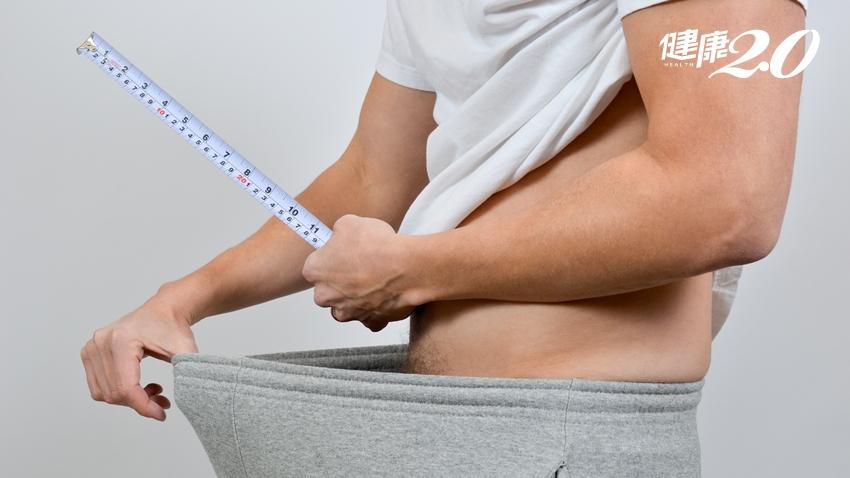 「大老二」能讓女性高潮?陰莖太小該手術?國際男性醫學權威告訴你 這件事比陰莖尺寸更重要