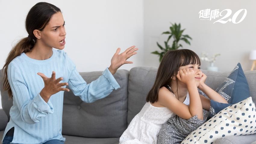 孩子就是不聽話,怎麼辦?專家:下達指令時,先說「5個字」養成孩子自律