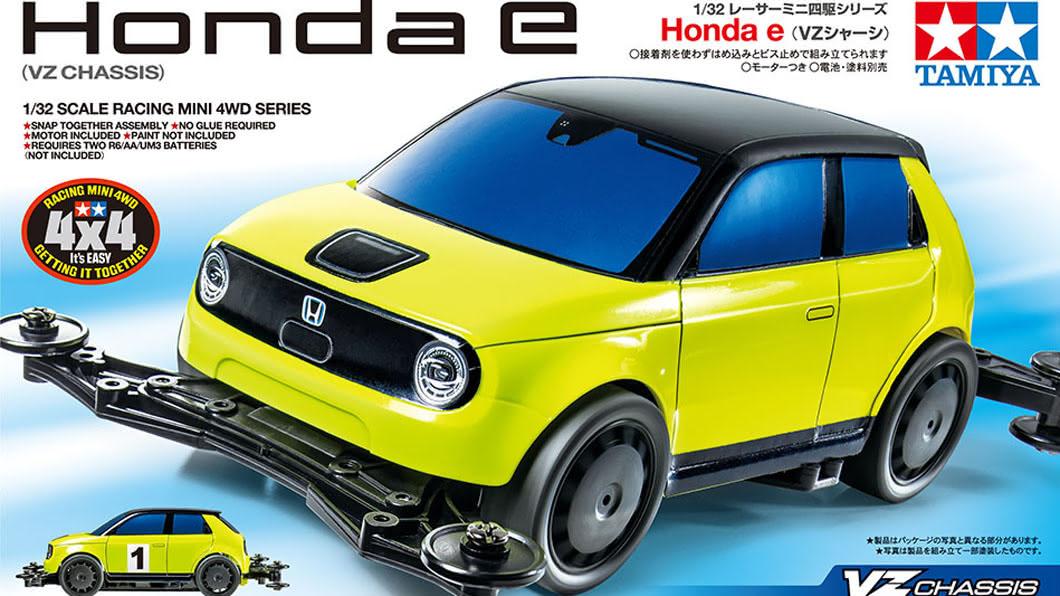Honda e電動車預計在今年10月底於日本市場正式上市。(圖片來源/ TAMIYA) 350元內就能入手? Honda e迷你四驅車11月開賣