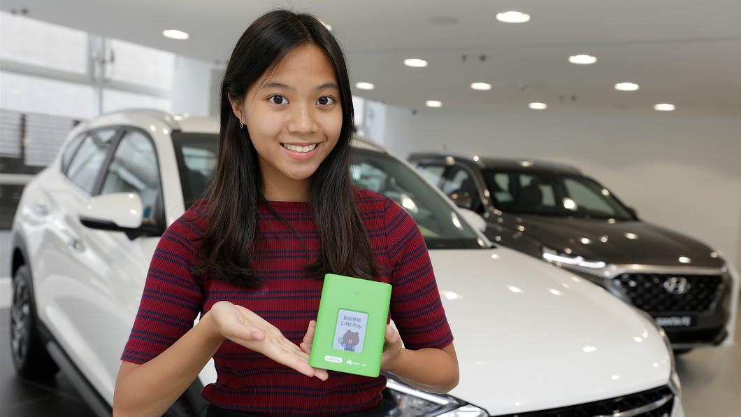 Line Pay也能買車? Hyundai啟用行動支付