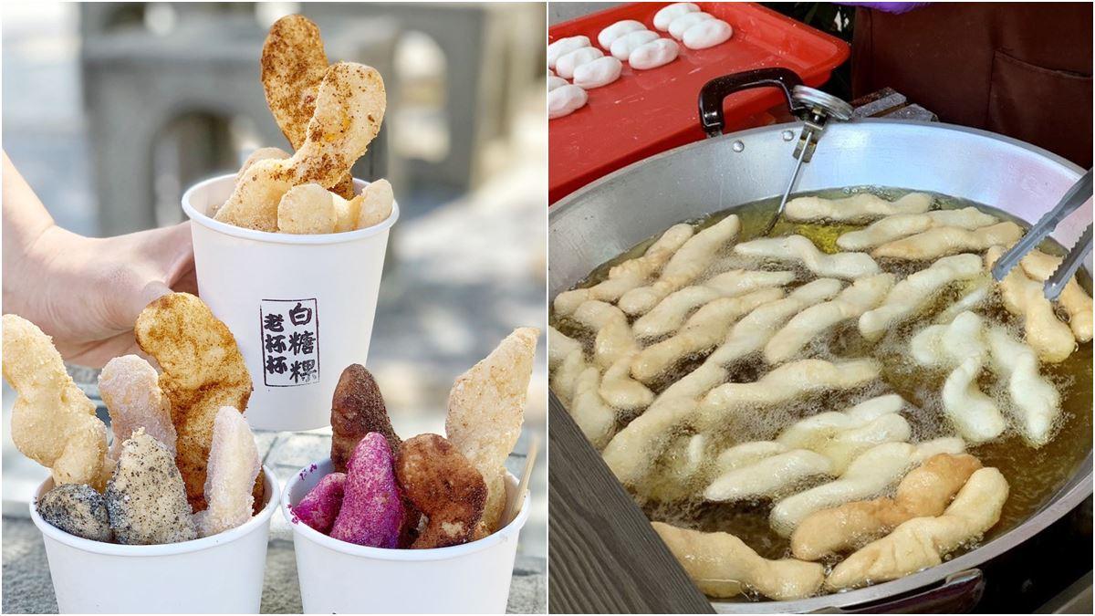 彩色「白糖粿」有13口味!快閃攤車神出鬼沒,必吃抹茶、OREO、芋頭