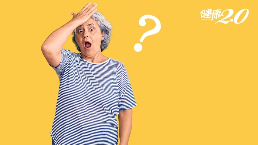 失智症有可能誤判嗎?醫師曝5大失智症跡象 1招延緩腦部功能退化