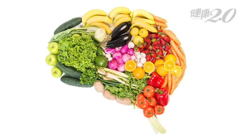 每天吃15種食物促進大腦健康!營養師大推「心智飲食」大腦年輕7.5歲 預防失智症最有效