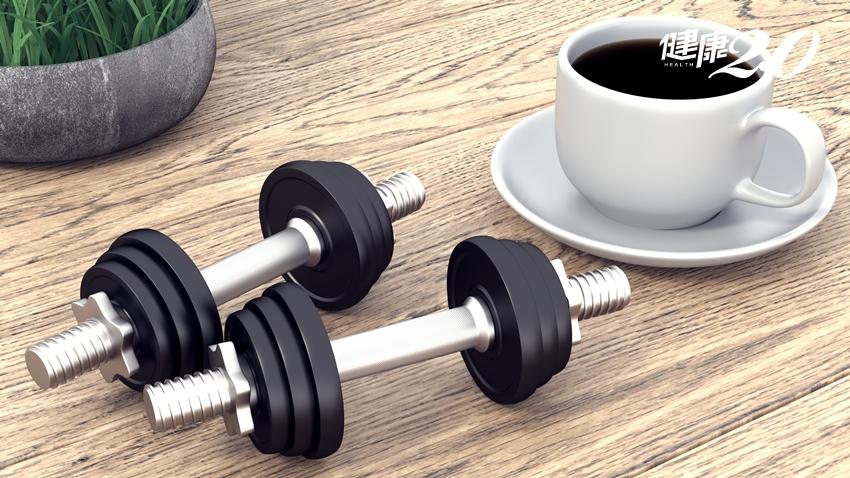運動前喝咖啡還是白開水好?研究:運動前1小時喝咖啡 運動表現更好、增加減脂效果