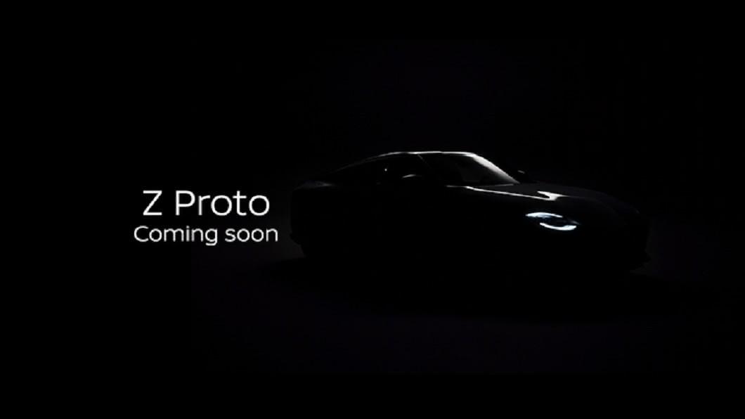 Nissan預告9月16日將發表新一代Z-Car原型車。(圖片來源/ Nissan) Nissan Z Proto預告9月16日現身 相隔12年終要大改款