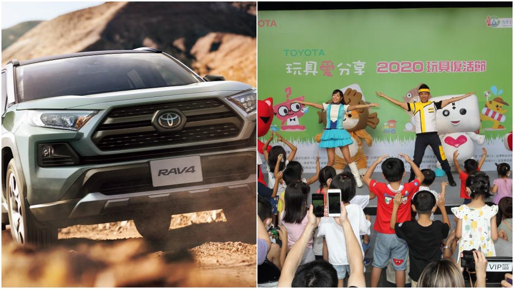 (圖片來源/ Toyota) 玩具復活節千人響應! Toyota:會舉辦到11月