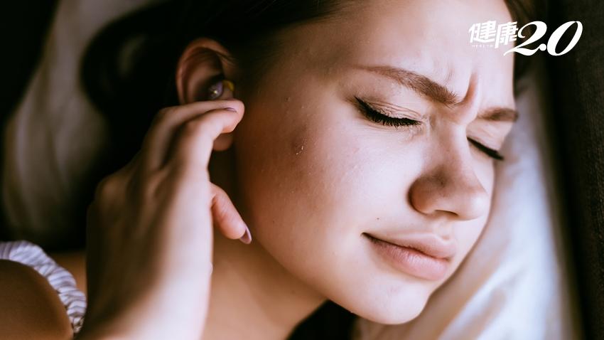 早上起床耳朵悶悶的?「耳中風」超過7天沒治療 小心聽力救不回!