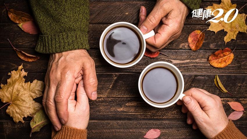 日醫養生秘訣「喝咖啡」!年長者喝咖啡死亡風險低 降低乳癌、肝癌風險