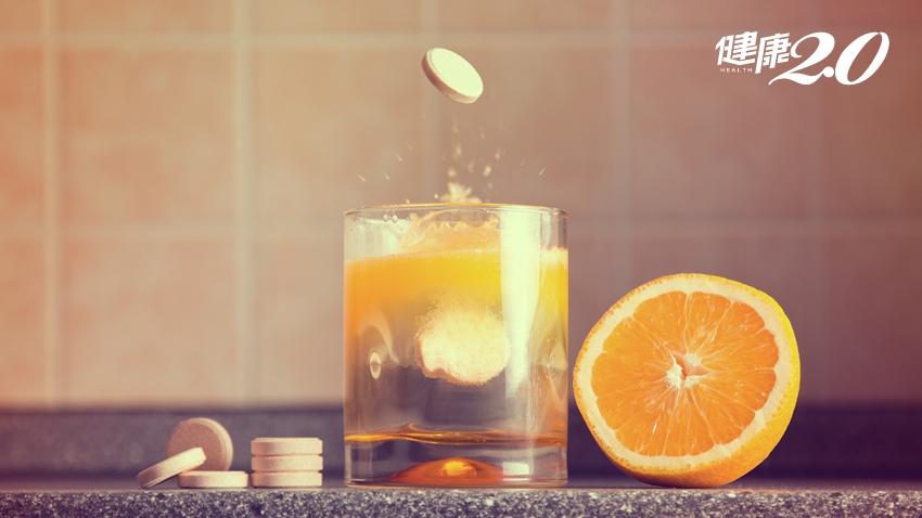 檸檬不是高維生素C水果!喝維生素C發泡錠好嗎?搭配「它」增強抑制黑色素效果