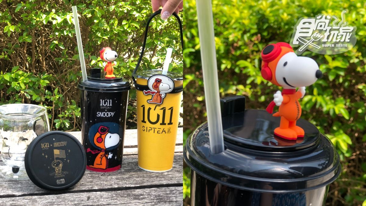 全黑Snoopy超酷!人氣手搖飲推3款史努比周邊,先搶名片造型杯