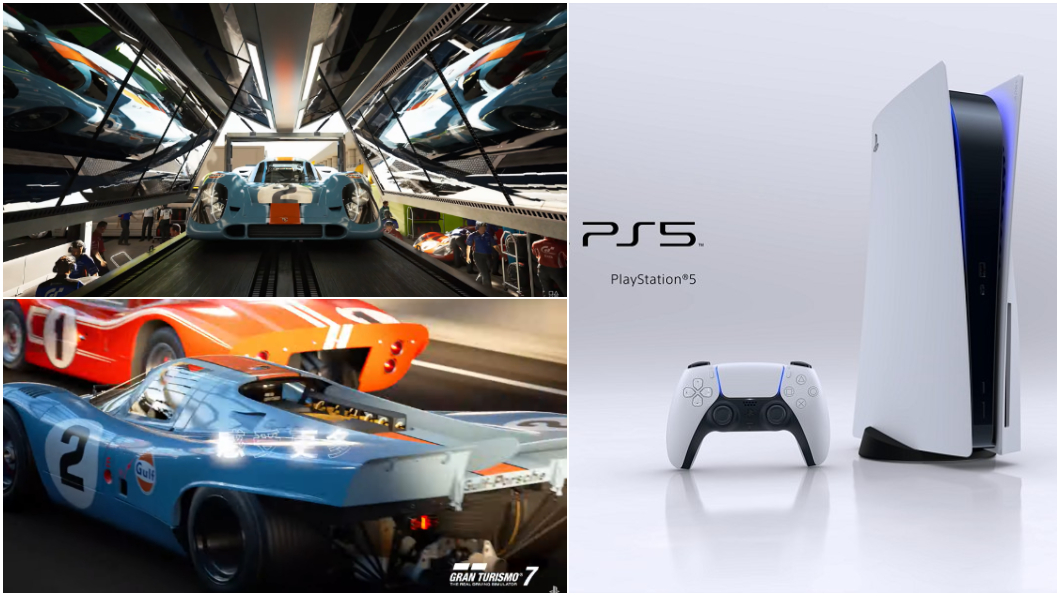 Sony遊戲主機 PS5 預計今年底上市。(圖片來源/ PS5、 Gran Turismo 7) 電玩迷注意啦! PS5主機搭載高速SSD今年底登台