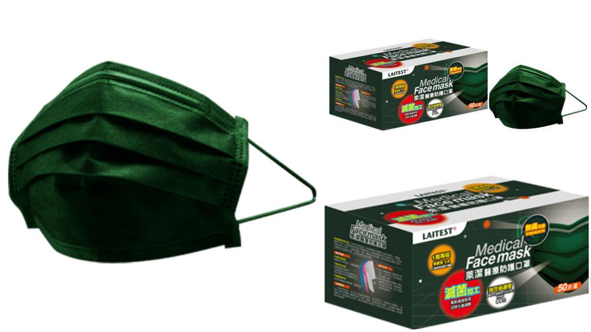 顏色控注意!萊爾富開賣「軍綠色萊潔醫療口罩」,限量3萬盒