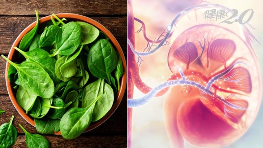 吃深綠色蔬菜會傷腎?「1個習慣」易患上腎結石,腎病患者要吃對蔬菜