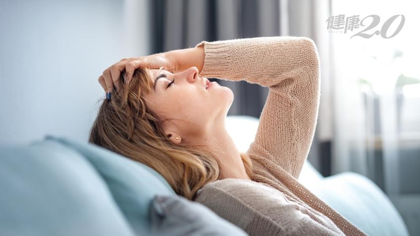 莫名疲倦、呼吸不順、長期頭暈…小心自律神經失調作怪!5招重整自律神經