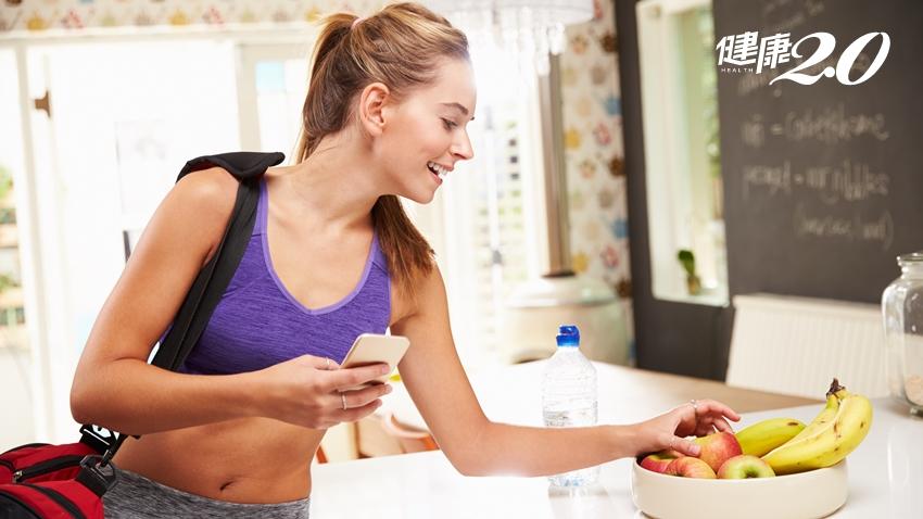 「這種運動」有效增強免疫力!台大點名運動必吃4種水果 維持血糖穩定