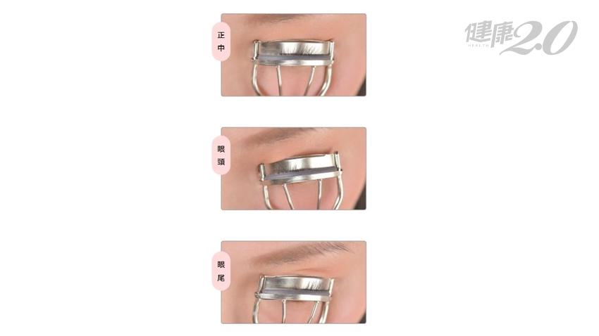 這樣夾睫毛整日持久 洗臉也不怕下垂!2步驟對付超級頑強型睫毛