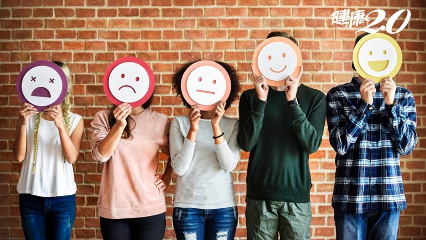每天很快樂、沒壓力就是「心理健康」?專家:情緒時好時壞才正常