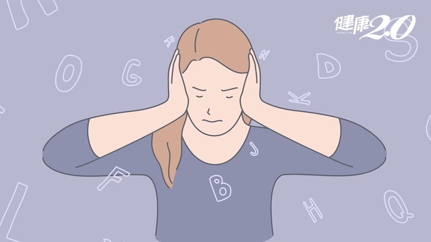 壓力是最後一根稻草!大腦和身體動不停 「渾元樁」幫你靜下來