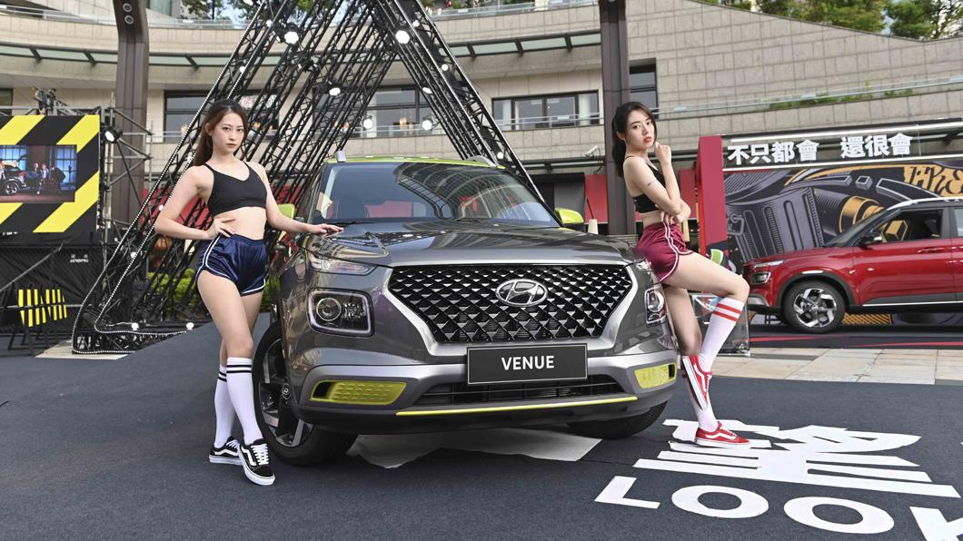 由於主打年輕首購族,所以Venue在外觀方面提供雙色造型套件供消費者選擇。(圖片來源/ Hyundai) 尺寸最小但配備滿點 Hyundai Venue正式售價65.9萬起