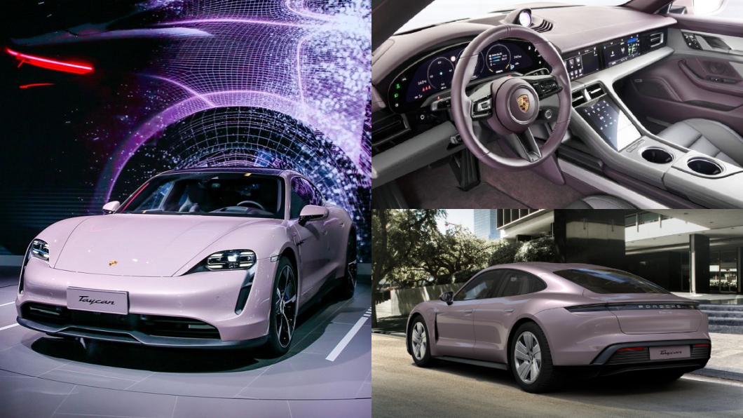 入門款的Taycan是繼Taycan Turbo S、Taycan Turbo、Taycan 4S後的第四位新成員,不過是專門針對中國市場打造的車款。(圖片來源/ Porsche) 別讓老婆看到! Porsche推「夢幻車色」讓女生也瘋狂