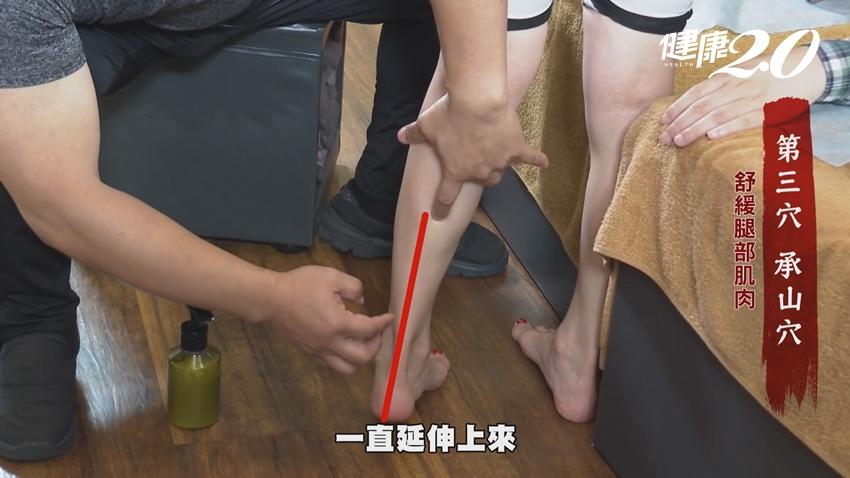 血管暢通不痠麻!腳底按摩3大穴位:湧泉穴、三陰交、承山穴