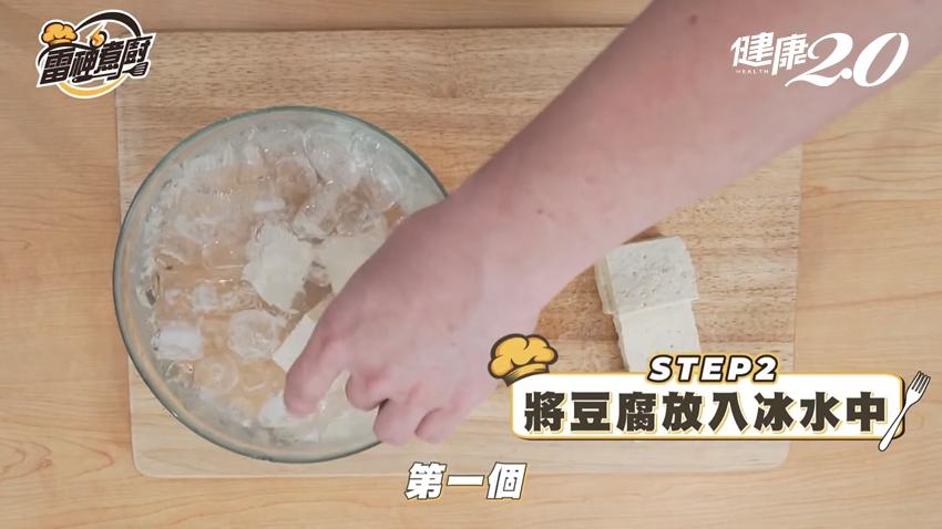 大廚教你吃豆腐:豆腐這種切法更入味、泡冰水2大好處