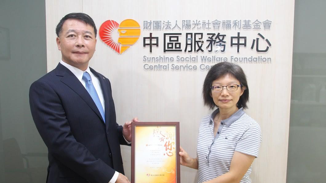 (圖片來源/ 裕隆汽車) 支持社會公益 裕隆與基金會、二手書店合作