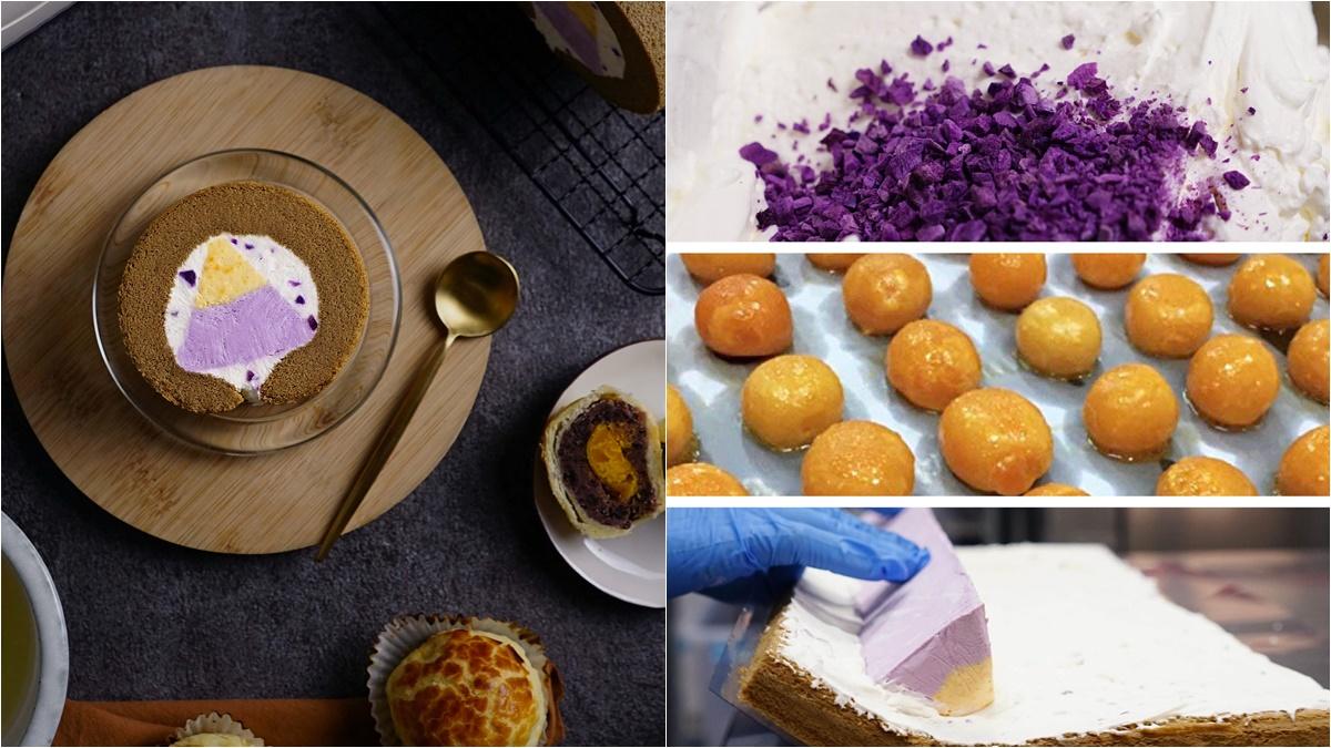 紫薯尬鹹蛋黃!金帛手製新「金沙紫薯冰心捲」,限時4天9折優惠
