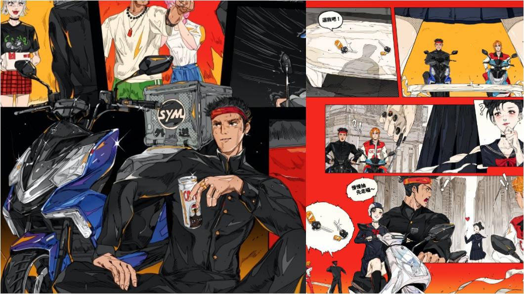 SYM找來潮流插畫家周建安合作廣告。(圖片來源/ SYM) 這些「青春清單」你完成幾項? SYM與插畫家合作繪製短篇集