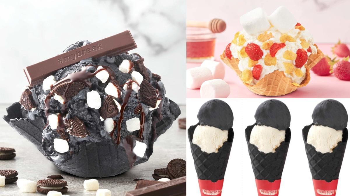 第二杯50元!COLD STONE高顏值「蜂蜜、KitKat冰淇淋」登場,還有限量「黑甜筒冰」