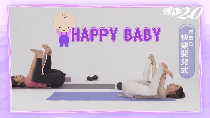 男女都可做!4招暖宮瑜伽 增強性功能、預防經痛、漏尿