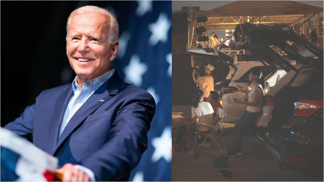 (圖片來源/ Joe Biden Facebook) 「汽車戲院」是防疫新解? 拜登也辦汽車市民大會