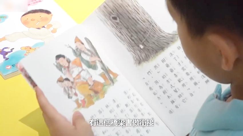 為何5到10歲孩子要讀「橋梁書」?主播媽媽鄭凱云透露3大好處
