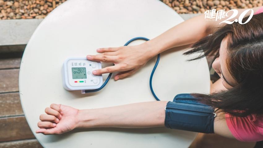 想穩住「高血壓」,這4個生活習慣很關鍵!平常無聲無息才可怕